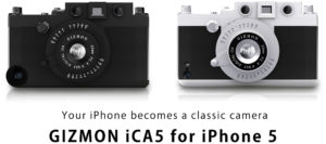 Gizmon iCA5 Case For iPhone 5 Review @Gizmon_ica - The Chris Voss Show