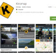 Kinomap turns your bike trainer, exercise bike, treadmill or rowing machine into a powerful and fun fitness device. Choose a video and train on the Kinomap app. Watch your icon...